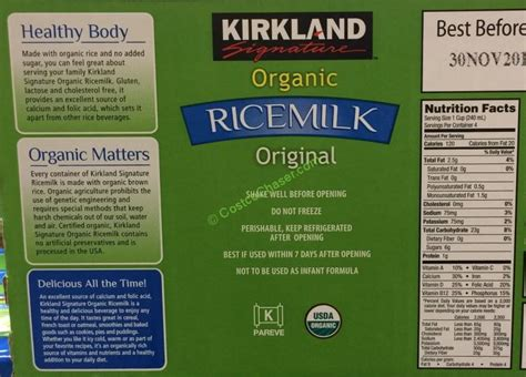costco kirkland milk kirkland signature organic rice milk 12 32oz box