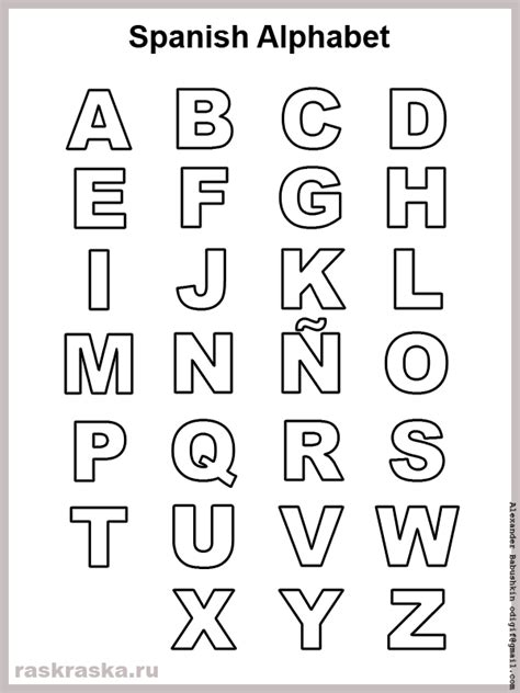printable list of alphabet letters printable spanish alphabet letters