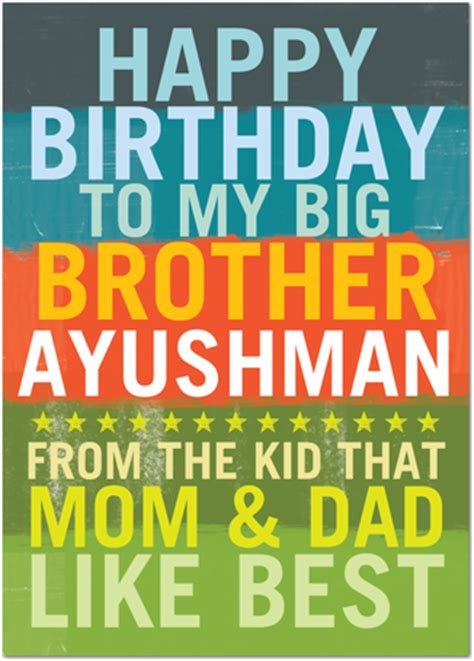 Happy Birthday Wishes To My Big Happy Birthday Brother Wishes Pictures Page 4