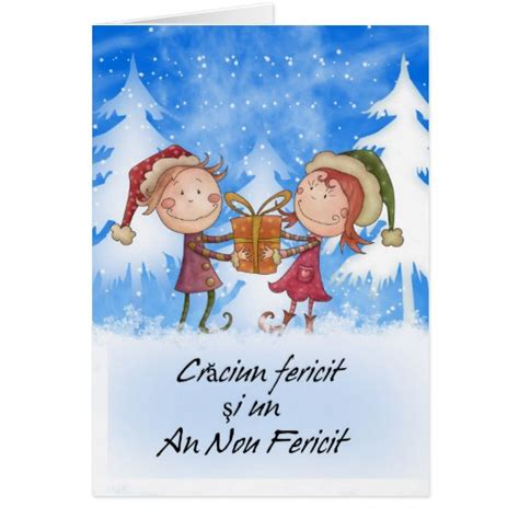 christmas cards from romania card children crăciun zazzle
