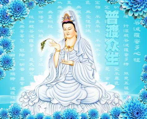 1000 images about buddhist guanyin goddess of mercy