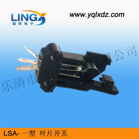 Kfc Ls 219 Movement Touch Limit Switch switch blade promotion shop for promotional switch blade on aliexpress
