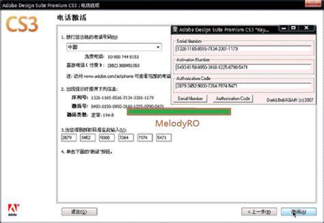 adobe photoshop cs3 full version with serial key free download faselam counter strike source serial code generator