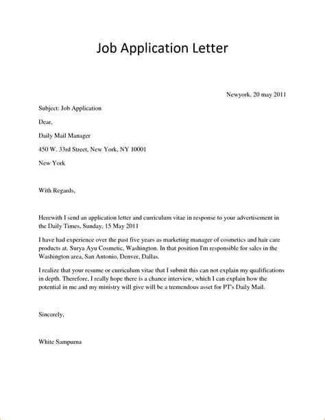 6  simple job application letter   Basic Job Appication Letter