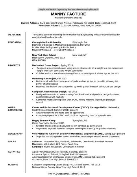 mechanical technician cv sample myperfectcv