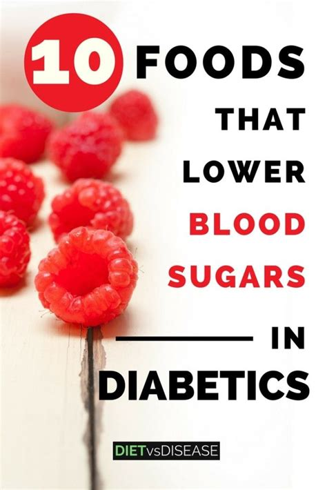 supplement to lower blood sugar 10 foods that lower blood sugars in diabetics lower