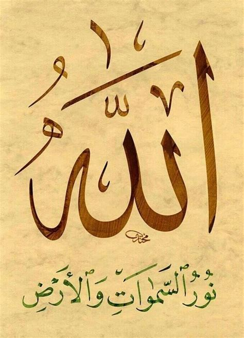 islamic pattern font 17 best images about arabic fonts on pinterest