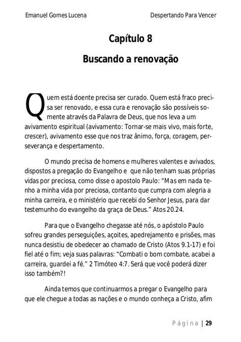 Livro: Despertando Para Vencer (Emanuel G. Lucena)