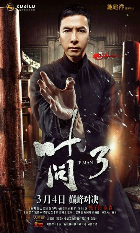 film ip man 3 sub indo 26 best images about http tohmovie blogspot com on