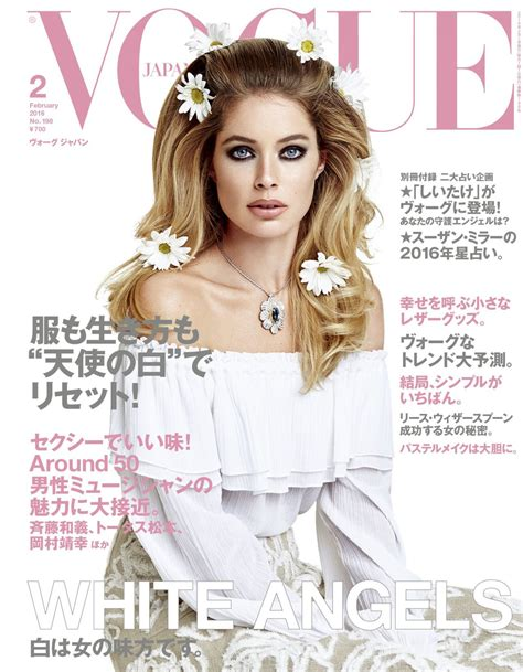 On The Cover Of Vogue This February by Doutzen Kroes Vogue Magazine Japan February 2016 Cover