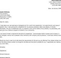 cover letter examples veterinarian 6 - Cover Letter For Veterinarian