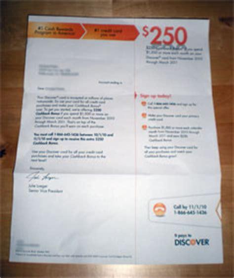 Discover Cashback Bonus Gift Cards - discover credit card members 250 cashback bonus