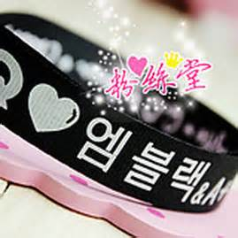 I Ring And Tumbler Kpop lanyard kpop is loved
