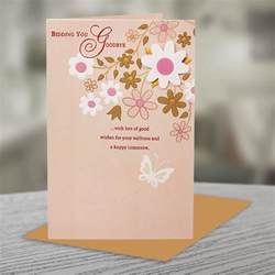 goodbye greeting cards send goodbye cards to india
