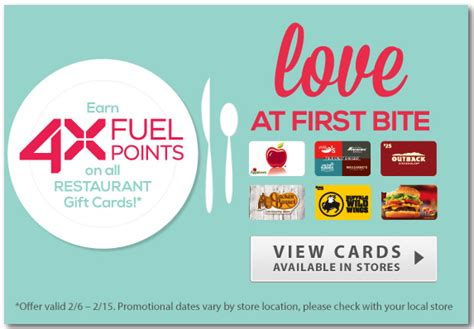 kroger 4x fuel rewards when you buy restaurant gift cards kroger krazy - Kroger Fuel Rewards Gift Cards