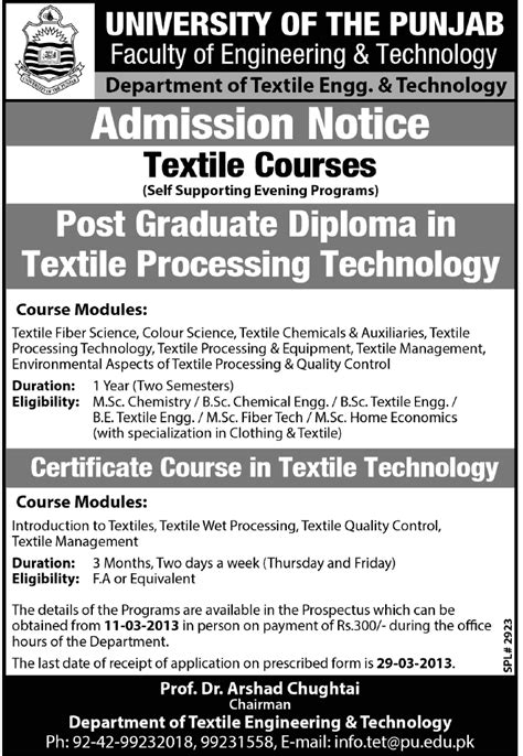 Syllabus For Mba Entrance In Punjab by Punjab Lahore Textile Courses Admissions Open