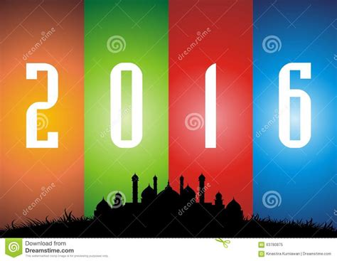 themes happy new year 2016 happy new year 2016 islamic theme stock vector image