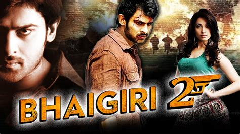 Film Full Movie South | bhaigiri 2 south hindi dubbed hindi movies 2015 prabhas