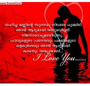 Pics For &gt Malayalam Love Scraps