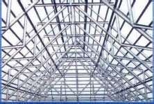 Multiroof Di Semarang wika interior baja ringan decoration style