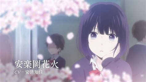anime romance 2017 estrenos animes romance enero 2017 romanticos del anime