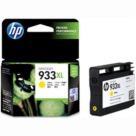 Cartridge Hp 933xl Yellow hp 933xl yellow ink cartridge oem ips laserexpress