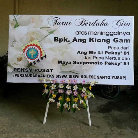 bunga duka cita mataram murah berkualitas negeri bunga