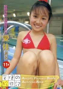 japanese u15 idol mobile