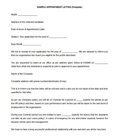 appointment letter format for hotel employees 25 appointment letter templates free sle exle