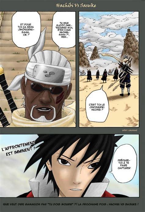 Naruto - The Way Of Naruto - Hachibi Vs Sasuke bis de cocorent Hachibi Vs Sasuke