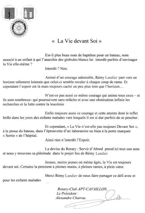 Modèle De Lettre De Réponse à Une Demande D Emploi Sle Cover Letter Exemple De Lettre De Soutien