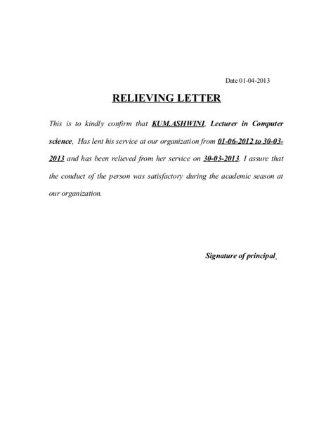 Request Letter Relieving Request For Relieving Letter Format Letter Format 2017