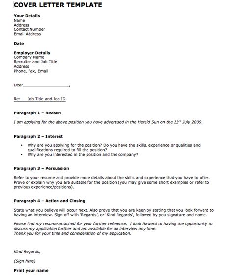 cover letter employment application free sle cover letter for application top form