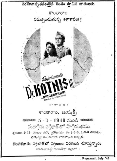 chinese film journal indian films and posters from 1930 dr kotnis amar in china