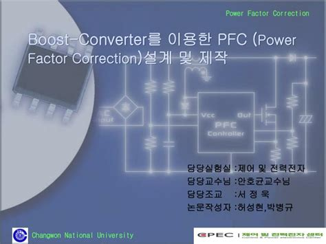power factor correction in boost converter ppt boost converter 235 165 188 236 180 236 169 237 pfc power factor correction 236 164 234 179 235 176 236 236 powerpoint
