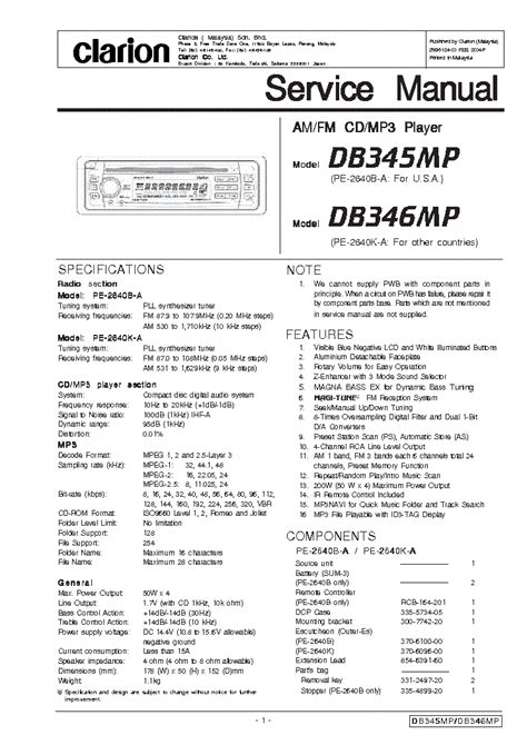 db345mp clarion wiring diagram 30 wiring diagram images