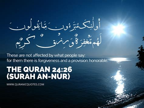 Asyifa An Nur Al Quran surah an nur ayah 26 quot are for