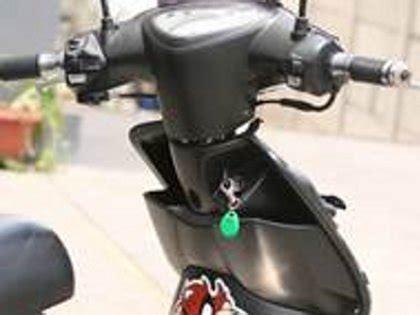 Kunci Alarm Motor Matic immobilizer sensor kunci pengaman motor anda berita