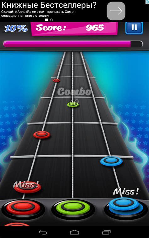 download game java guitar hero mod guitar hero 5 apk