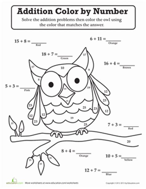 addition color by number owl color by number worksheet education