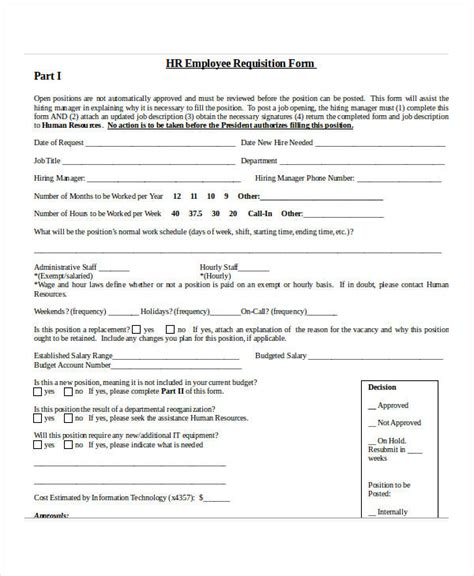 requisition form in doc employee requisition form purchase requisition form