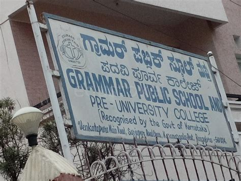 nps hsr layout nursery admission grammar public school 1st block koramangala hsr layout