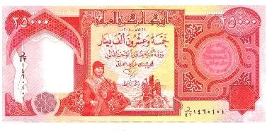 dinar scams forbes article you can t fix stupid the iraqi dinar scam iraq business