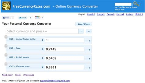 currency converter of india currency converter british pounds to indian rupees