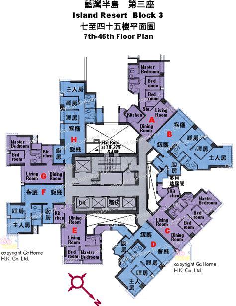star island resort floor plans island resort floor plans floor plan of island resort