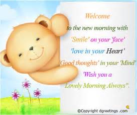 morning messages morning wishes sms dgreetings