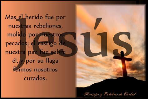 imagenes mensajes y palabras de verdad mensajes y palabras de verdad en cristo hay salvacion