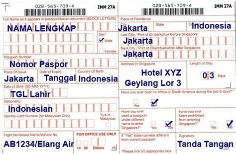 hiasan tempat kartu nama hongkong cara mengisi kartu imigrasi singapore sunburstadventure