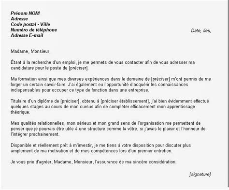 Exemple De Lettre De Motivation Pour Un Premier Emploi Etudiant Modele Lettre De Motivation Technicienne De Surface Document