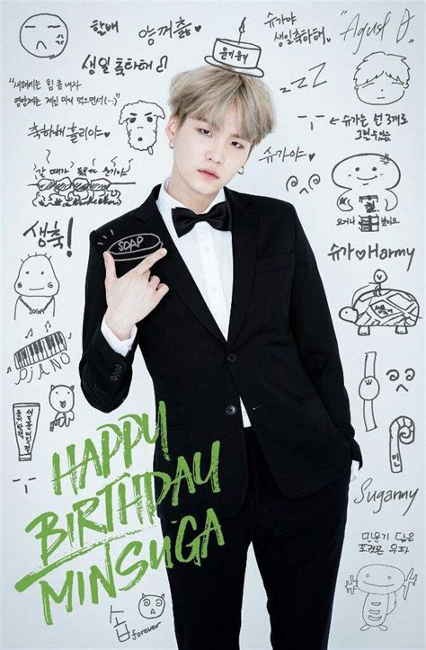 a supplementary story bts easy lyrics happy birthday min yoongi army s amino